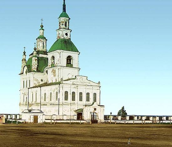 Trinity Cathedral in the city of Lalaturovsk - 1912