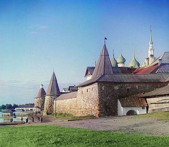 Solovetsky Monastery - 1915