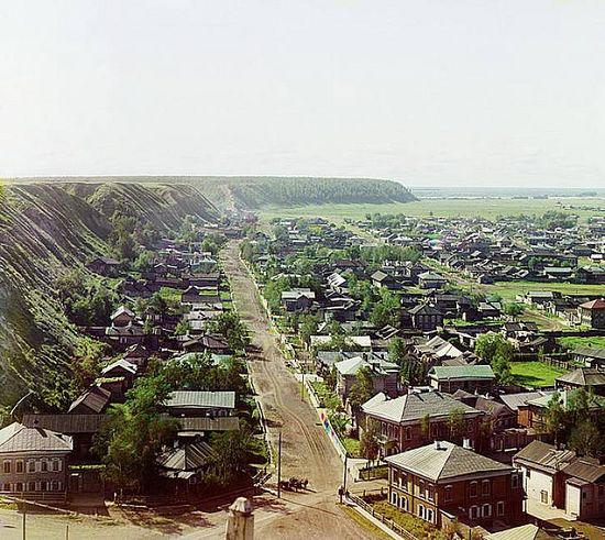 View of Tobolsk from Assumption Cathedral - 1912