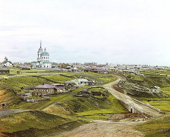 Village of Kolchedan - 1912