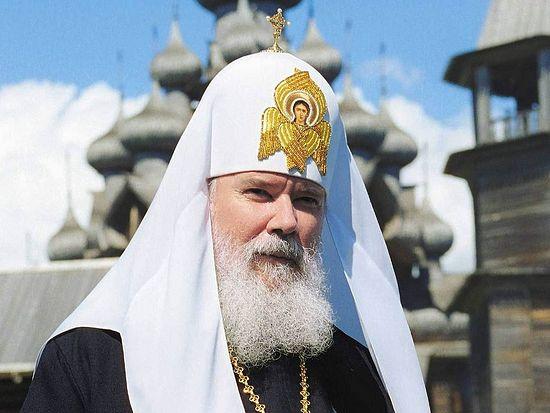 Святейший Патриарх Алексий II