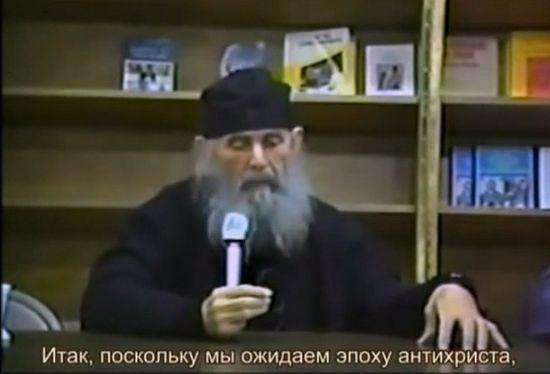 Начало 90-х. Старец Ефрем Филофейский рассказывает о том, почему будет основывать в США монастыри