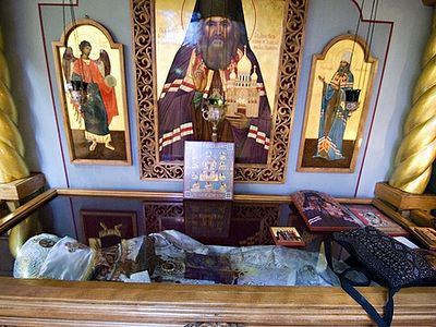 Opening of the Relics, and Glorification of St. John Maximovitch