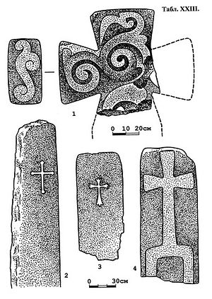 Ancient crosses found in Kabardino-Balkaria