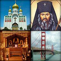 Сан-Франциско: здесь упокоился святитель Иоанн