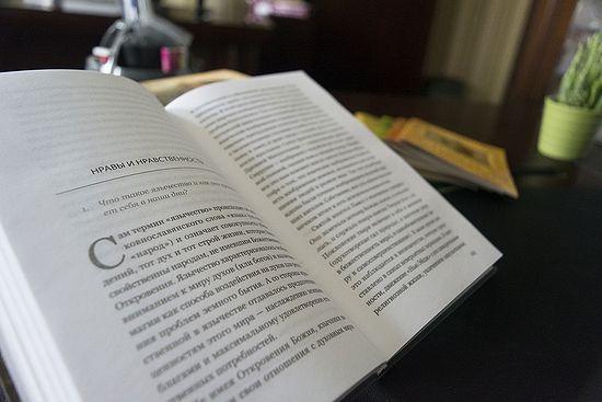 Священник Валерий Духанин. Во что мы веруем. — М. : Изд-во Сретенского монастыря, 2015. — 320 с.