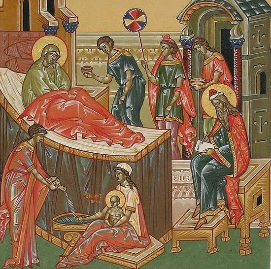 Рождество Пророка, Предтечи и Крестителя Господня Иоанна