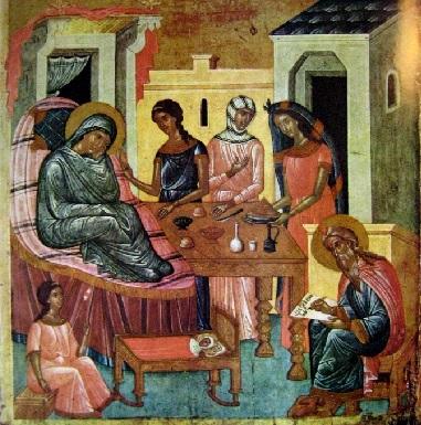 SAINT JOHN THE BAPTIST AND THE SAINTS