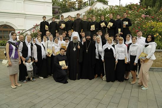 Митрополит Павел с учащимися