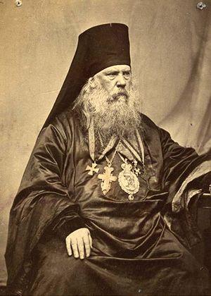 Первый епископ Якутии Дионисий (Хитров)