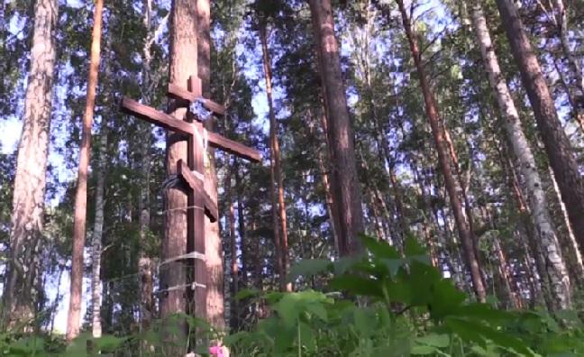 Cross Vandalized Again at Russian Royal Family Memorial Near Ekaterinburg