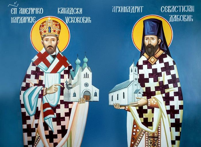 Newly-glorified Sts. Mardarije and Sebastian