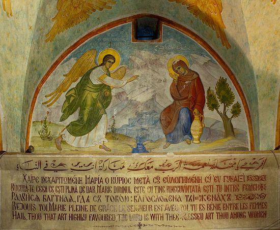 Архангел Гавриил возвещает радостную весть Деве Марии. Фреска в Благовещенском храме Назарете