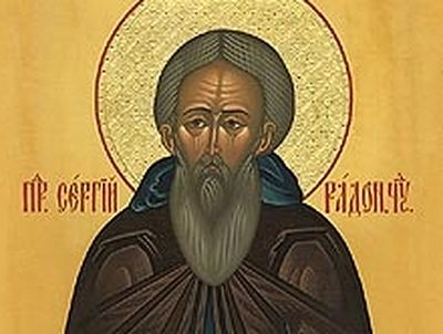 Uncovering of the relics of the Venerable Sergius of Radonezh
