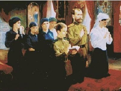 In Memory of the Royal Martyrs, Through Personal Testimony