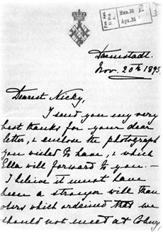 A letter of the Tsarina Alexandra to her husband, Tsar Nicholas II