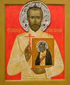 Tsar-Martyr Nicholas II with an icon of St. Seraphim of Sarov
