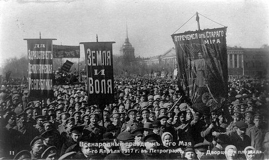 Февральская революция 1917 г.