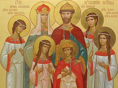 В чем их святость