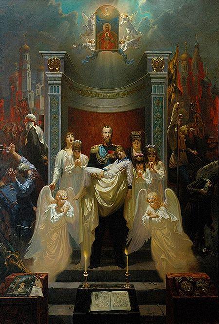 Юрий Карпенко. Гибель Империи
