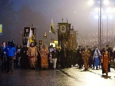 60,000 Mark Royal Days in Ekaterinburg