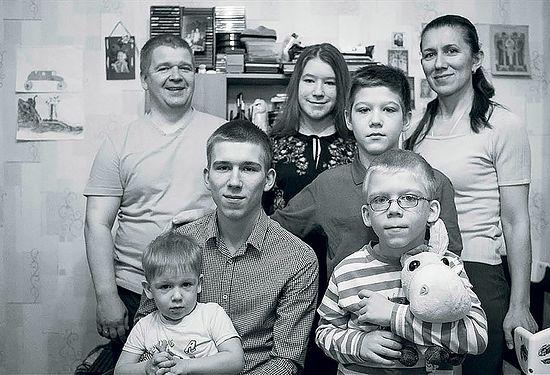 Семья Тереховых