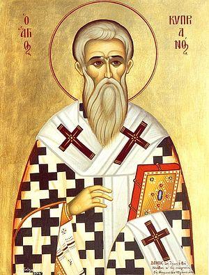Священномученик Киприан Карфагенский