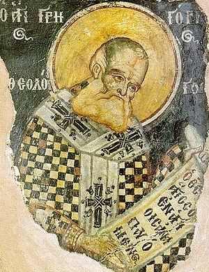 Святитель Григорий Богослов