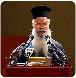 Protopresbyter Theodoros Zisis