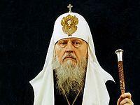 Памяти Святейшего Патриарха Московского и всея Руси Пимена