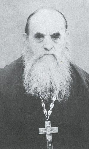 Преподобноисповедник Серафим (Романцев)
