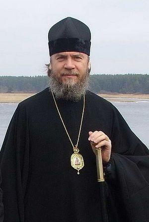 Епископ Лазарь