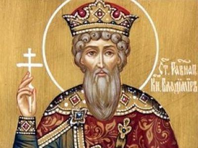 О чуде русской истории и наследии святого равноапостольного князя Владимира