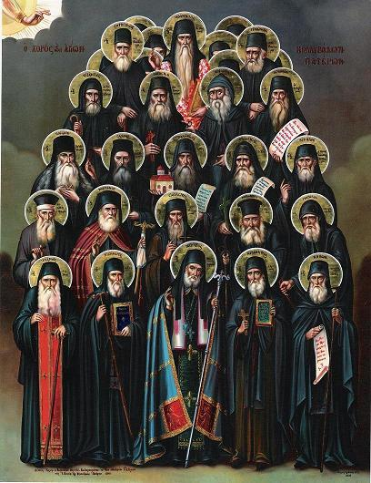 The Kollyvades Fathers