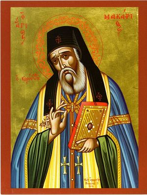 St. Makarios of Corinth