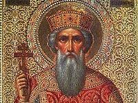 Равный апостолам: творец святой Руси великий князь Владимир