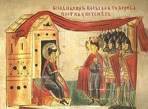 Святой князь Владимир посылает сына Бориса, будущего страстотерпца, против печенегов