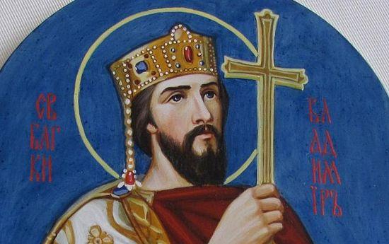 Святой равноапостольный князь Владимир Великий