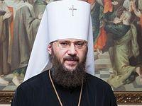 «Князь Владимир определил нашу судьбу»