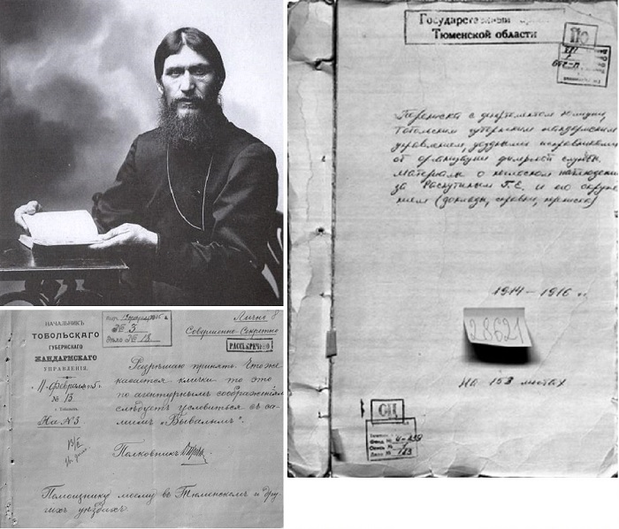 Declassified documents dating 1914-1916 contain valuable information on the secret surveillance of Rasputin.