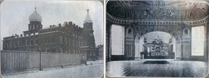 Pre-revolutionary photographs of the Eparchial (Diocesan) House in Moscow