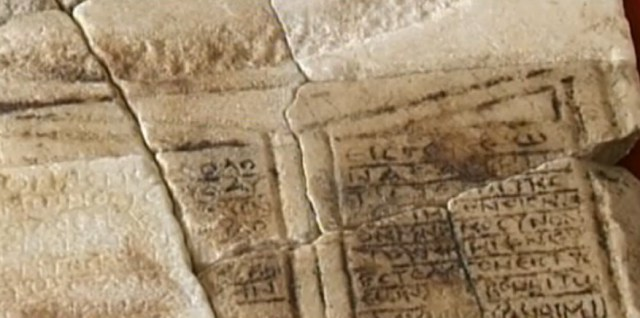 """A donor's inscription consisting of """"two small pages"""" has been found engraved on the marble slab below the christogram. Photo: TV grab from BNT"""