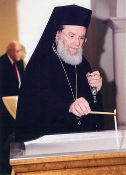 Bishop Basil (Essey)