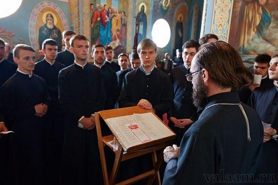 Архиерейский хор Киевской православной духовной академии и семинарии