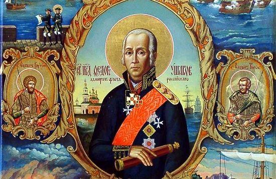 День памяти святого праведного Феодора Ушакова