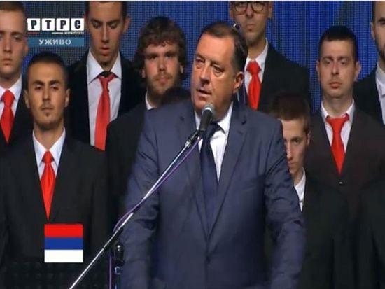 Обраћање предсједника Владе Србије Александра Вучића.