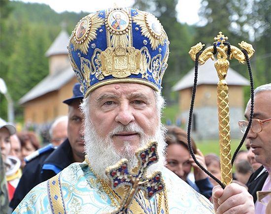 Фото: http://arhiepiscopiatargovistei.ro/