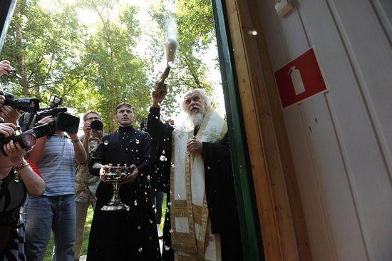 Паримахерскую освятил духовник службы помощи «Милосердие» епископ Орехово-Зуевский Пантелеимон