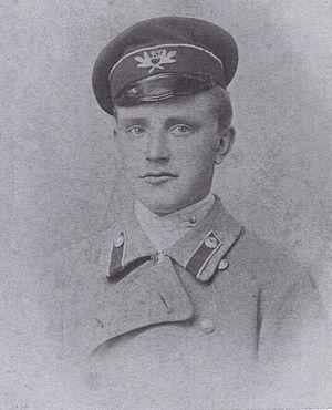 Александр - гимназист. Воронеж, 1890-е гг.