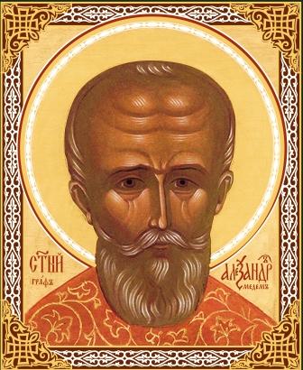 Икона новомученика Александра Медема